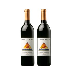 2 bottles of Leaping Horse Cabernet Sauvignon 2010